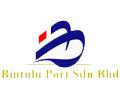 Bintulu_Port_Sdn_Bhd_new.jpg