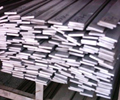 Flat_Steel_Bars.jpg