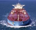 Maersk vlcc tanker 01 small.jpg