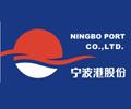 Ningbo_Port_Logo.jpg