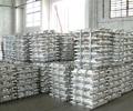 high-purity_aluminum3.jpg