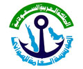 kingdom_of_saudi_arabia_ports_authority.jpg