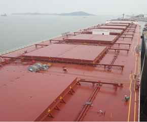 Diana_Amphitrite_a_post_Panamax_gearless_bulk_carrier 290x242