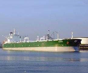 Bahri_Harad_VLCC_oil_Tanker 290x242