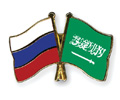 Russia_Saudi_Arabia_flags