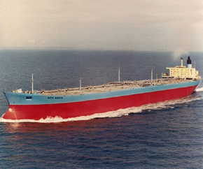 kate_maersk_Oil_chemical_tanker 290x242