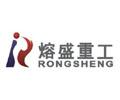 Jiangsu_Rongsheng_Heavy_Industries_Group_Co.