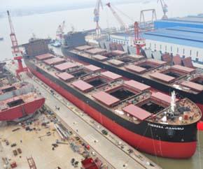 dry_bulk_vessels_shipyard 290x242