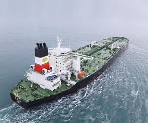 ulcc_vlcc_oil_tanker 290x242