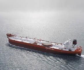 ulcc_vlcc_oil_tanker8 290x242