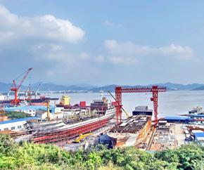 shipyard_dingheng 290x242