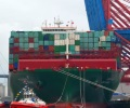 CSCL_Globe_containership