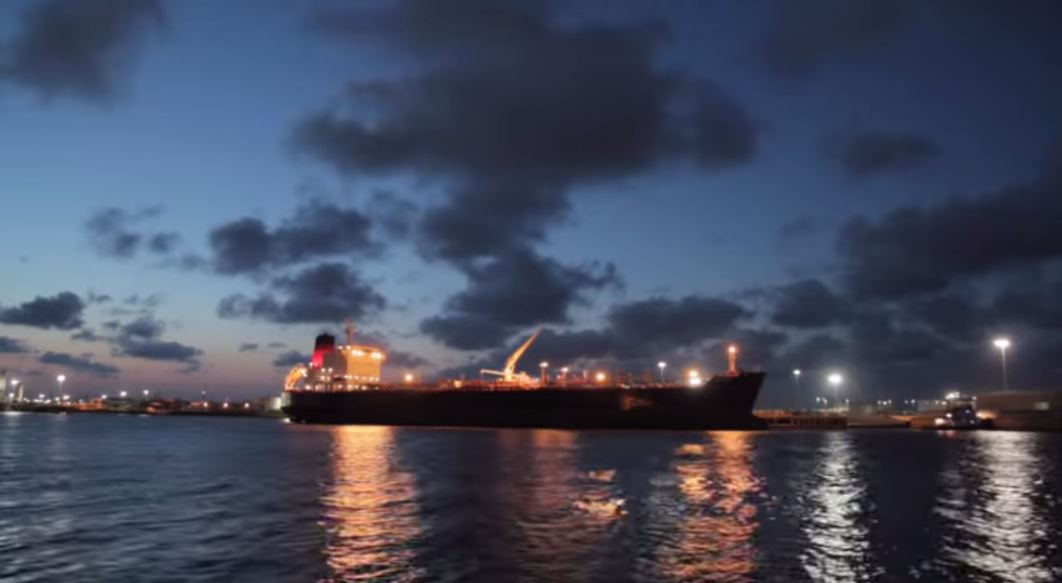 Port Of Corpus Christi Raises 216 2 Million In Bond Sale