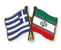 Greece_Iran_flags