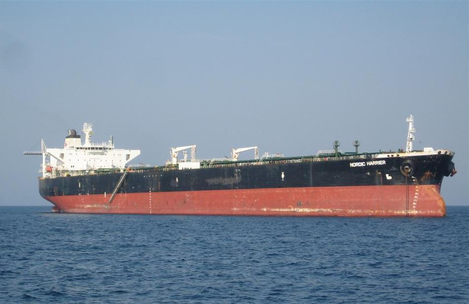 Nordic American Tanker (NAT) Shares Gap Down to $1.90