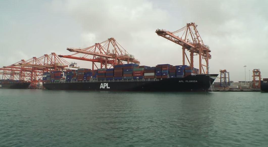 APL Renews Terminal Lease at Port of Kaohsiung, Port News