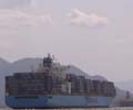 MAERSK_DENPASAR_Container_ship