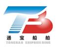 Nantong_Tongbao_Shipbuilding
