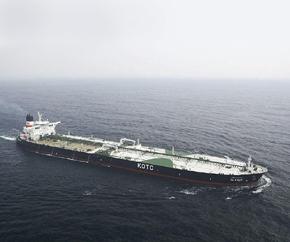ulcc_vlcc_oil_tanker6 290x242