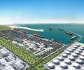Ibom_Deep_Seaport_project