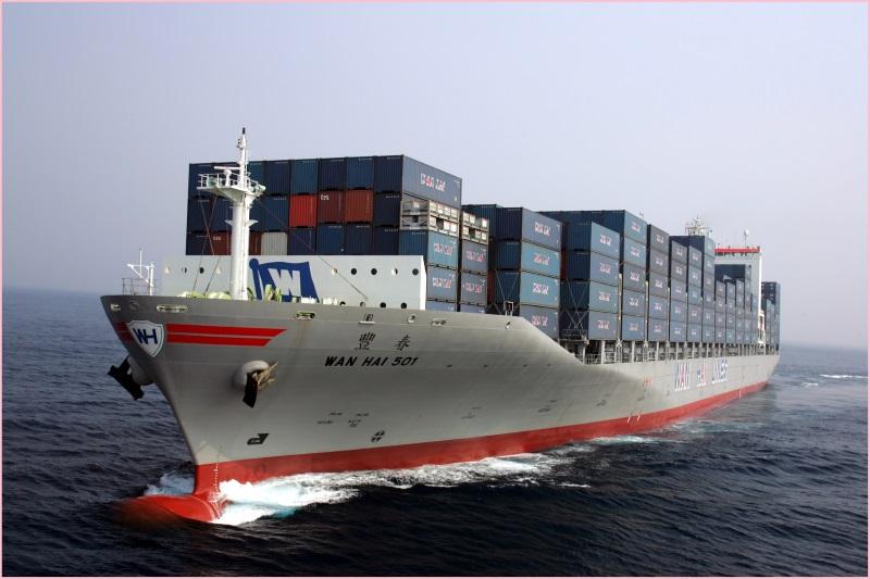 Wan Hai Lines Wan Hai 501 containership BIG