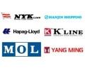 The_Alliance_Nippon_Yusen_Kaisha_NYK_Line_logo_and_Hanjin_Shipping_logo_and_Hapag_Lloyd_logo_and_K-Line_logo_and_MOL_logo_and_yang_ming_logo