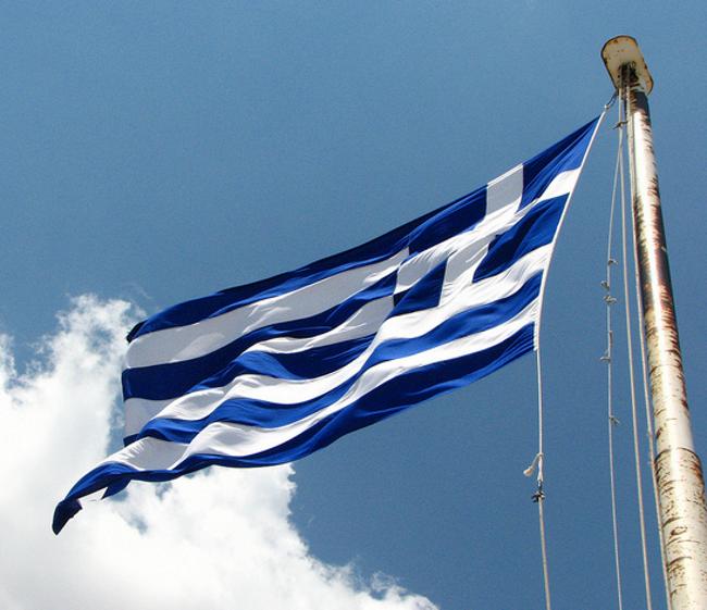 Greek_flag_waving HUGE