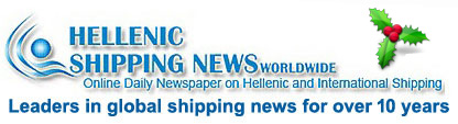 Hellenic Shipping News Worldwide