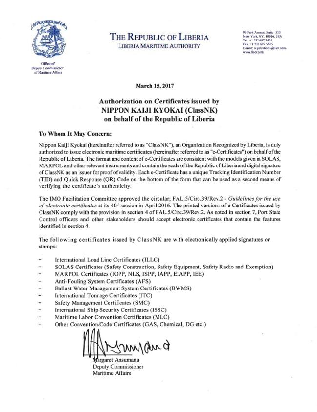 ClassNK e-Certificate authorized by Liberian Registry   Hellenic ...