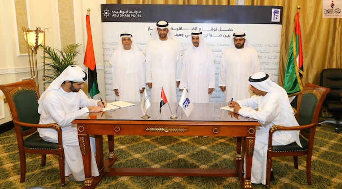 Abu Dhabi Ports signs concession agreement to develop