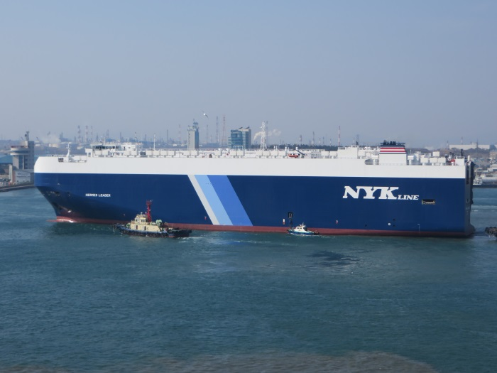 NYK Examines Business Integration of Three Research and